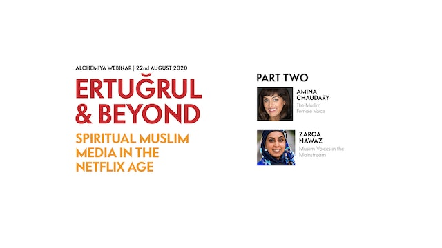 Ertuğrul and Beyond | Part 2 - Amina Chaudary and Zarqa Nawaz