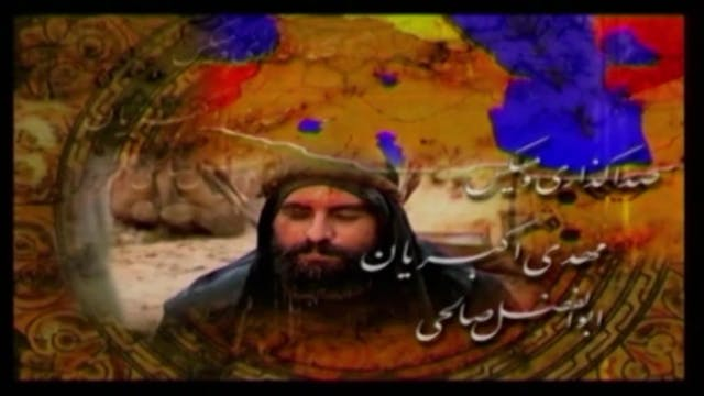 Jaber Ibn Hayan | 10