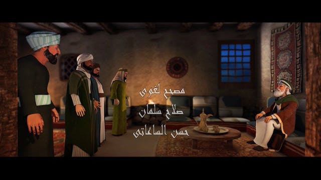 Khalid ibn al-Walid Part 2