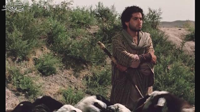 Prophet Yousaf | 07