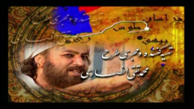 Jaber Ibn Hayan | 11