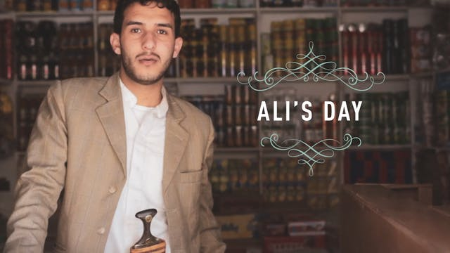 Ali's Day