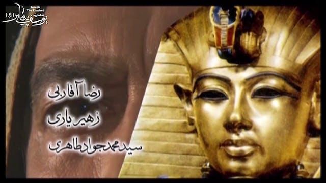Prophet Yousaf | 02