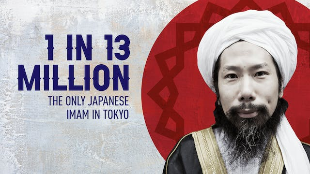 1 in 13 million - The only native Jap...