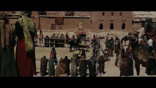 Omar | Rise of Sajah