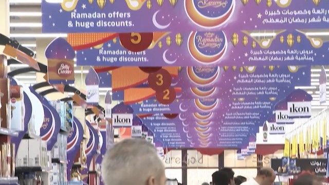 Ramadan in the Islamic World | Bahrain
