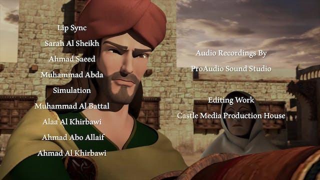 Ibn Battuta The Explorer | 03