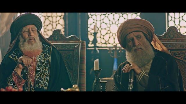 Harun al-Rashid | Episode 29