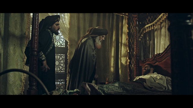 Harun al-Rashid | 12