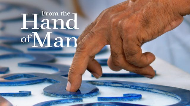 From the Hand of Man