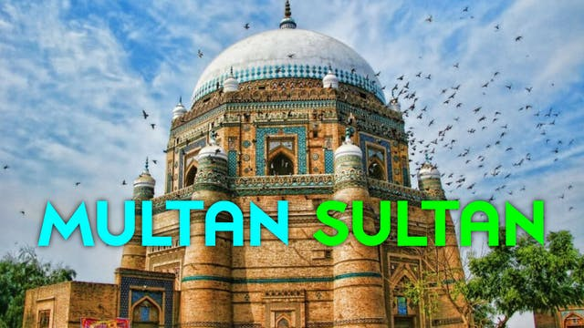 Multan Sultan - Waqt-e-Junoob (The Er...