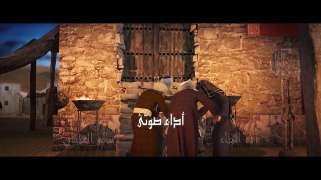 Salman al-Farsi Part 1