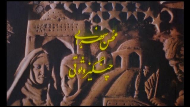Abu Ali Sina, Avicenna | 01