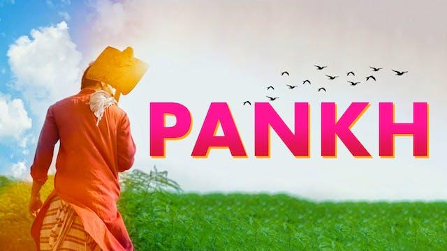 Pankh | Trailer