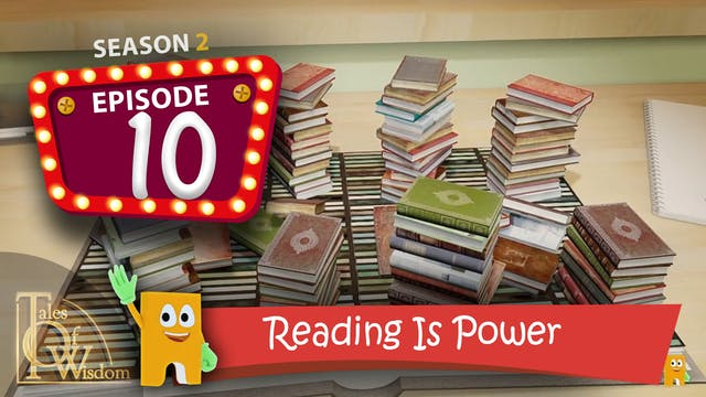 Reading Is Power