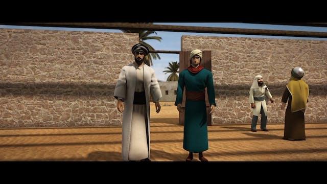 عبد الله بن عمرو بن العاص - الجزء الثاني
