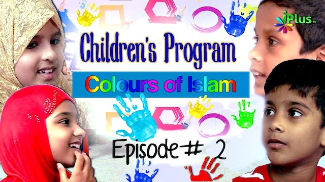 Colours Of Islam | Episode 02
