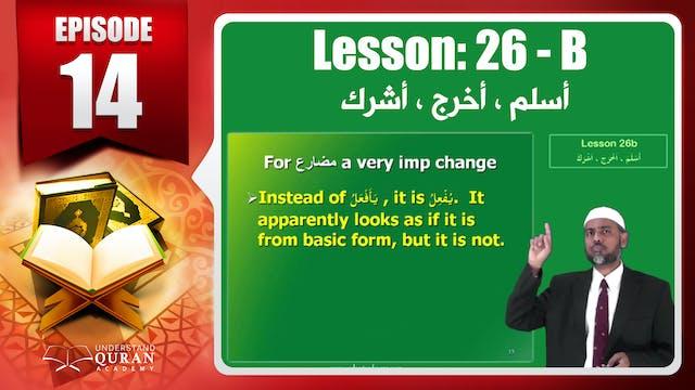 Lesson 26b- English Short course 2-Un...