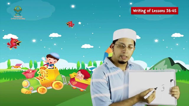 Kids - Read Quran - Lesson-46