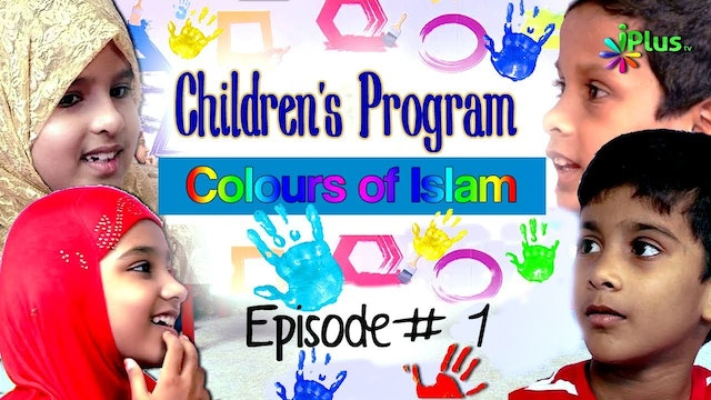 Colours Of Islam | Episode 01