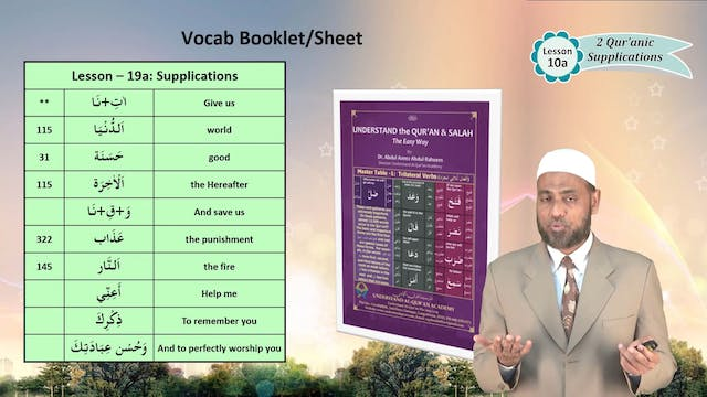 Understand-Quran_Lesson-10-A