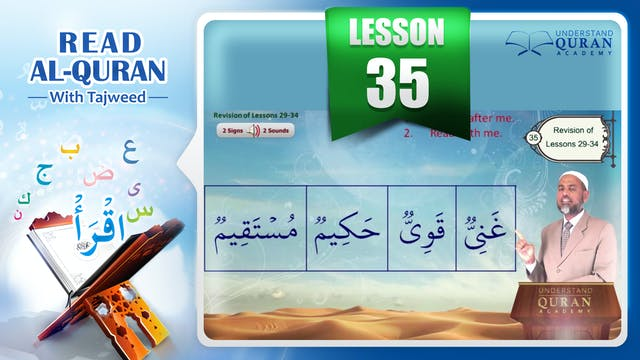 Tajweed-Tajwid-Read-Quran-Lesson-35