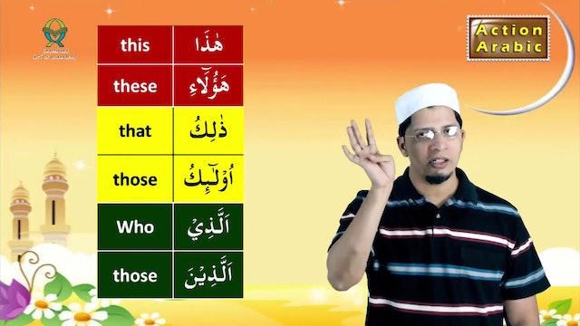 Kids - Read Quran - Lesson-48