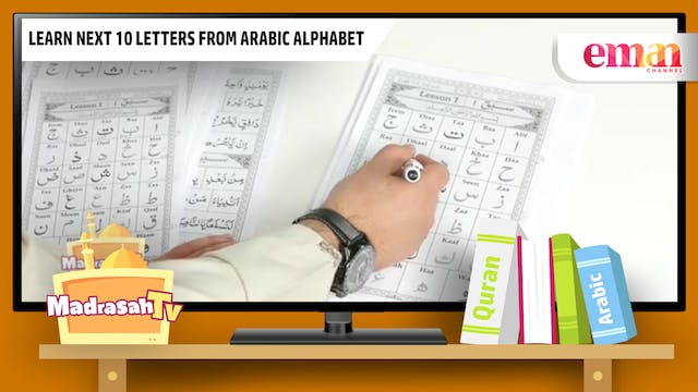 Learn Next 10 Letters from Arabic Alp...