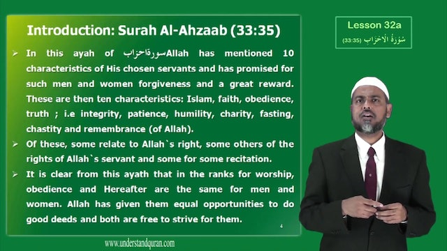 Lesson 32a- English Short course 2-Understand Qur'an