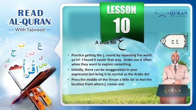 Tajweed-Tajwid-Read-Quran-Lesson-10