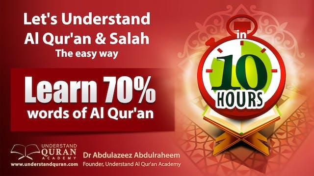 Understand Quran 70%