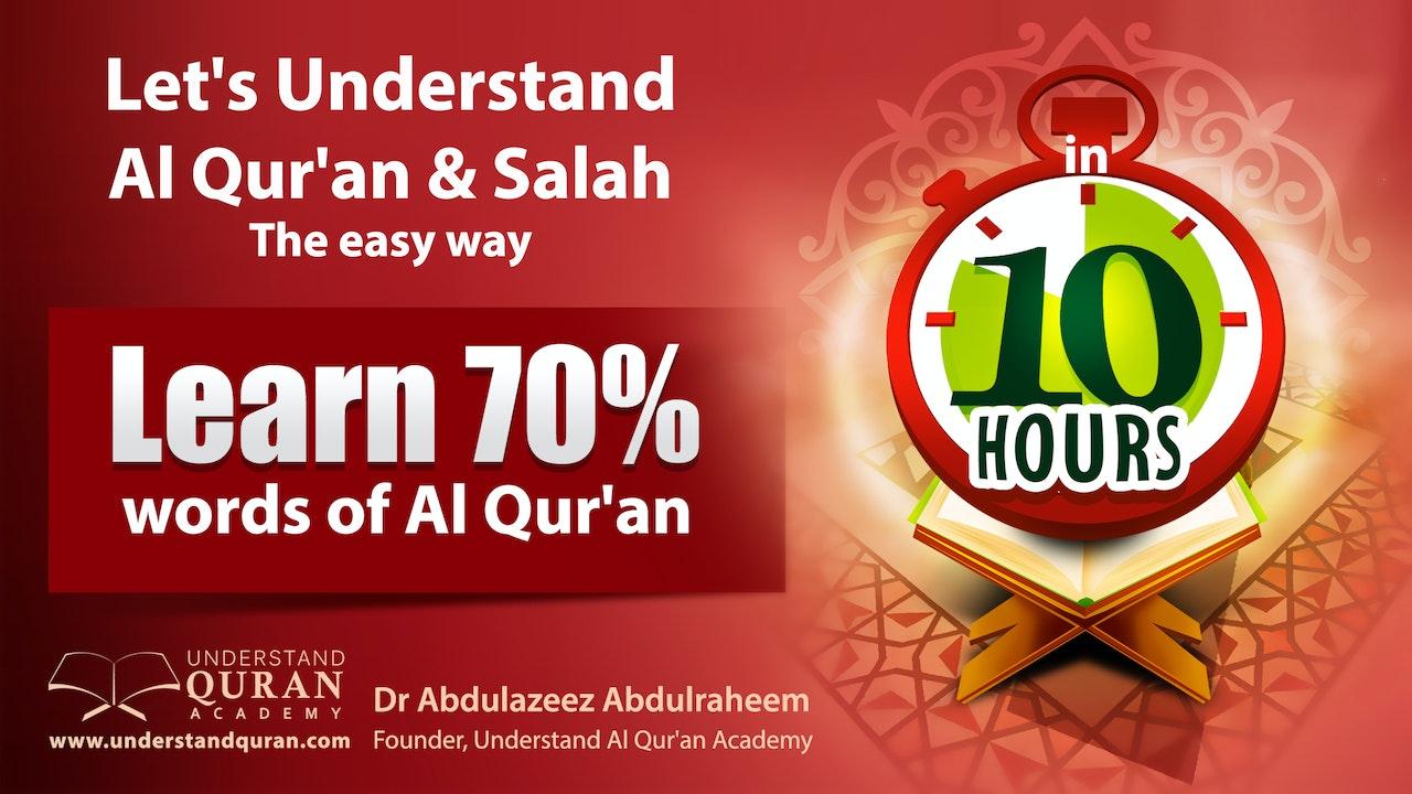 Understand Quran 70