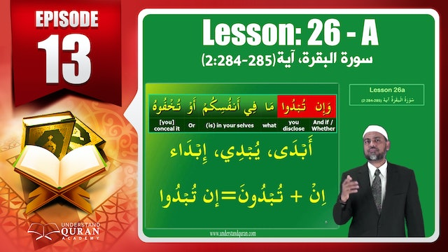 Lesson 26a- English Short course 2-Understand Qur'an