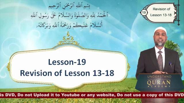 Tajweed-Tajwid-Read-Quran-Lesson-19