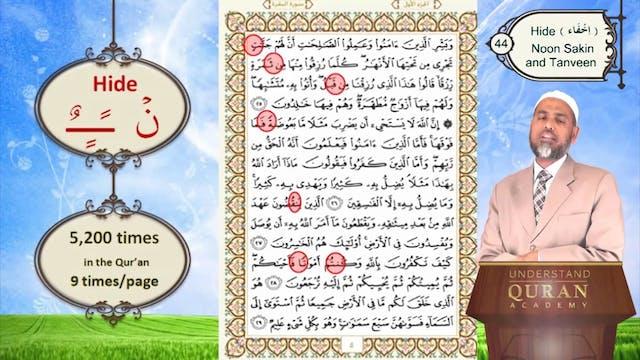 Tajweed-Tajwid-Read-Quran-Lesson-44