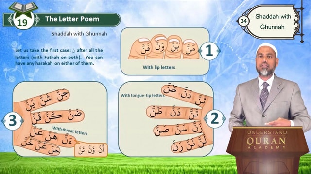 Tajweed-Tajwid-Read-Quran-Lesson-34