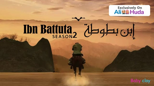 Ibn Battuta 2 - The Prince of Explorers