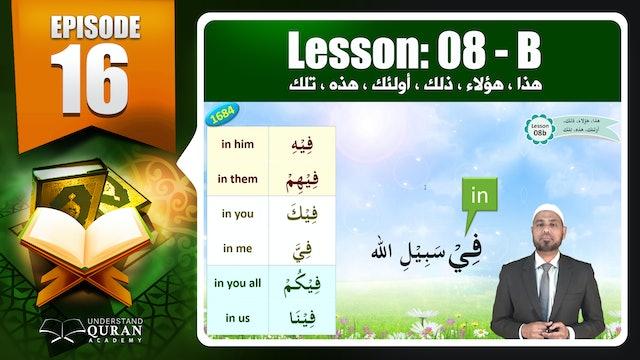Understand-Quran_Lesson-08-B