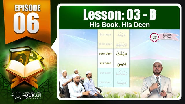 Understand-Quran_Lesson-03-B