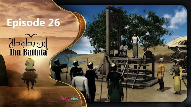 Ibn Battuta | Episode 26