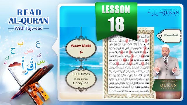 Tajweed-Tajwid-Read-Quran-Lesson-18