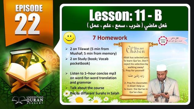 Understand-Quran_Lesson-11-B