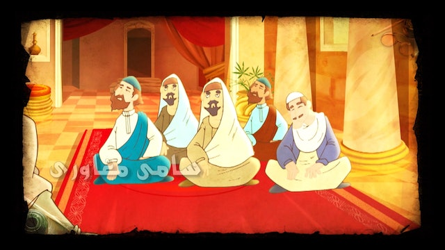 Human Stories from Quran Episode 05 French