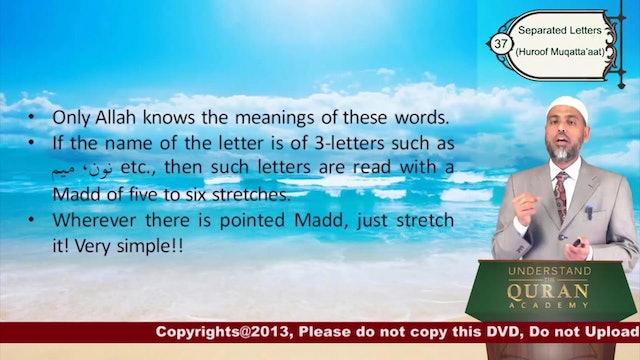 Tajweed-Tajwid-Read-Quran-Lesson-37