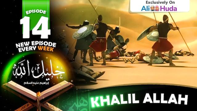 Khalil Allah | Episode 14