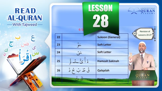 Tajweed-Tajwid-Read-Quran-Lesson-28