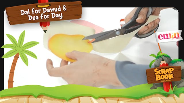 Dal for Dawud and Dua for Day