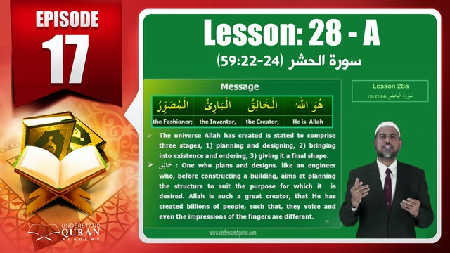 Lesson 28a- English Short course 2-Understand Qur'an