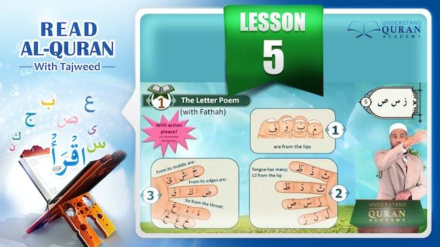 Tajweed-Tajwid-Read-Quran-Lesson-5