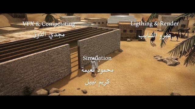 البراء بن مالك - الجزء الثاني